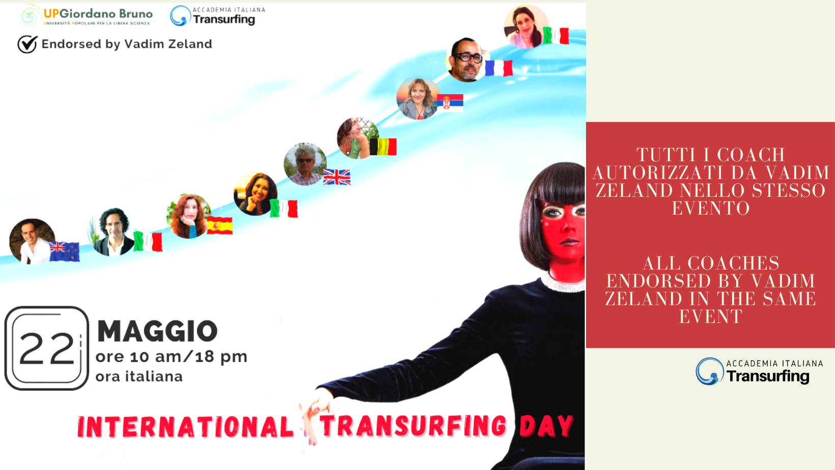 You are currently viewing Transurfing Day
